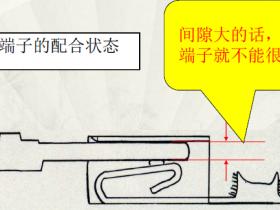 线束端子如何返工,拔端子的正确操作步骤