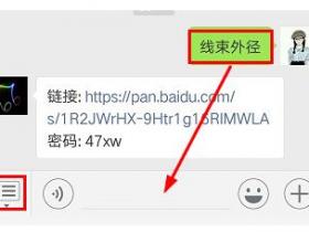 【资源】线束工程师公众号共享资源及下载
