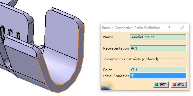 CATIA线束电子元器件库的建立与调用
