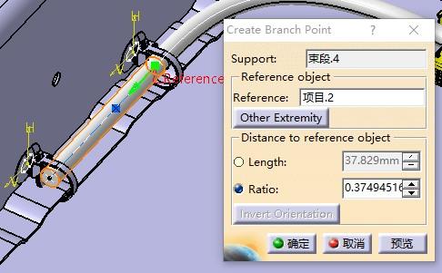 CATIA线束数据制作实战步骤