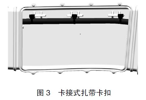 汽车动力电池内部高低压线束布置及设计分析