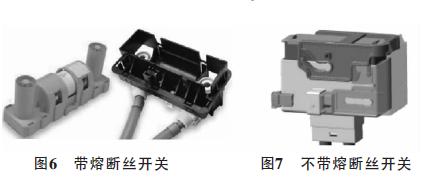 高压系统中的维修开关的作用及类型