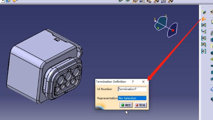 CATIA中如何删除发布,怎么修改线束电气零件库