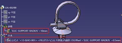 CATIA线束卡扣随线束线径变化参数化作图方法