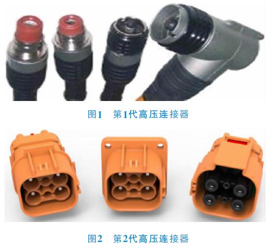 线束工程师:高压连接器的基础扫盲(精读)