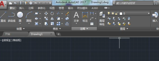 AutoCAD 2017 中文破解版64位下载